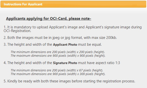 OCi-application-India
